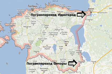 """Применение процедуры """" Импорт 42"""" для российских экспортеров в Эстонии"""