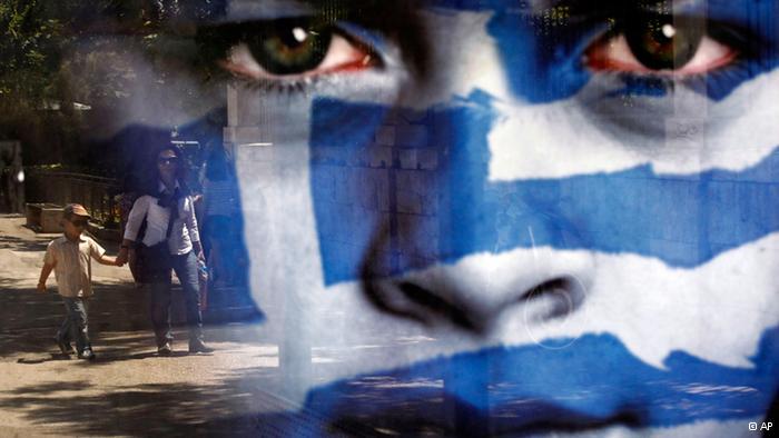 Еврозона без Греции - новая реальность?