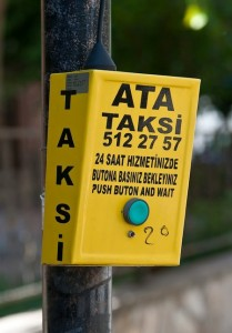 Кнопка вызова такси