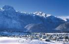 Фото города Абтенау - горнолыжного курорта в Австрии
