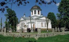 Село Разумовка