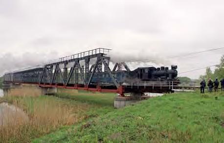 Узкоколейная железная дорога