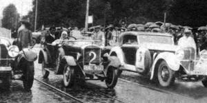 Историческая съемка гонок по Львову