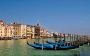 Лучше Венеция