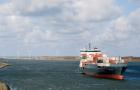 Порты Роттердама