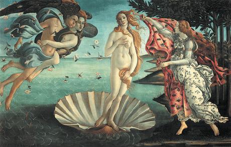 Музей - Флоренция