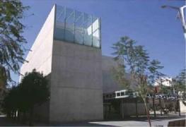 Музей идей