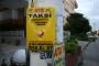 Вызов такси в незнакомом городе